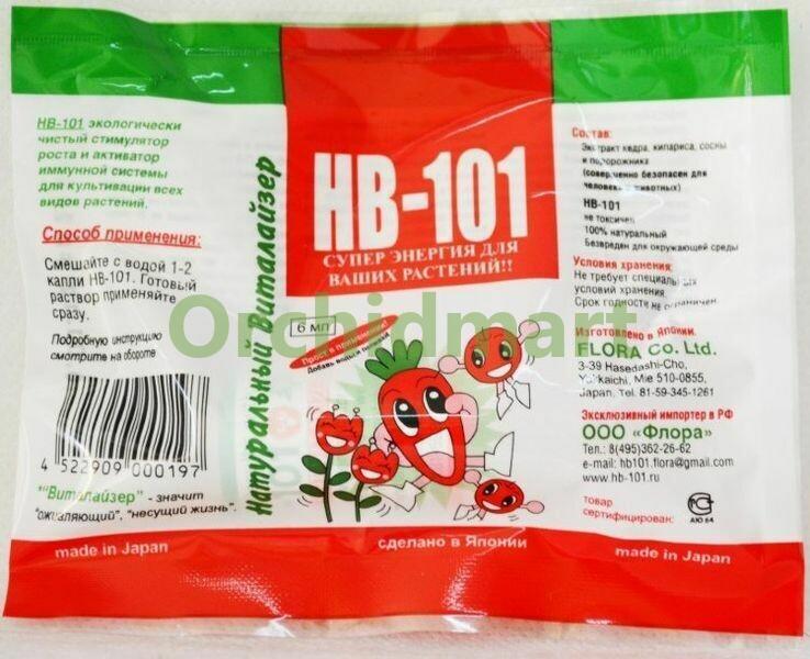 HB-101