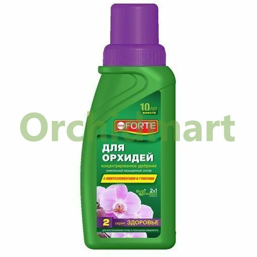 BONA FORTE Здоровье для орхидей